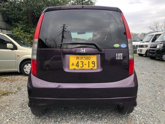 「ホンダ」「ライフ」「コンパクトカー」「埼玉県」の中古車2
