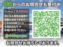 バージョンS 純正6MT 後期型 アケボノ対抗キャリパー(21枚目)