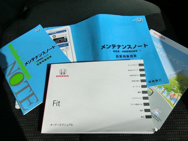 ホンダ フィット 13G・Fパッケージ SDナビ スマートキー ワンセグ