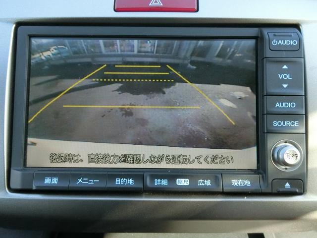 ホンダ フリードスパイク G ジャストセレクション 1オーナー Bカメラ 電動スライド