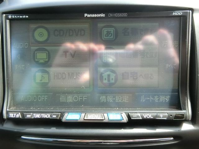 マツダ デミオ 13-スカイアクティブ HDDナビ ETC I-STOP