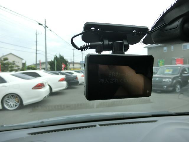X エアロスタイル Bカメラ付SDナビ ドラレコ 1オーナー(10枚目)