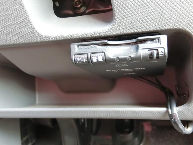 プラスコンラン HDDナビ 本革シート ETC 限定車(17枚目)
