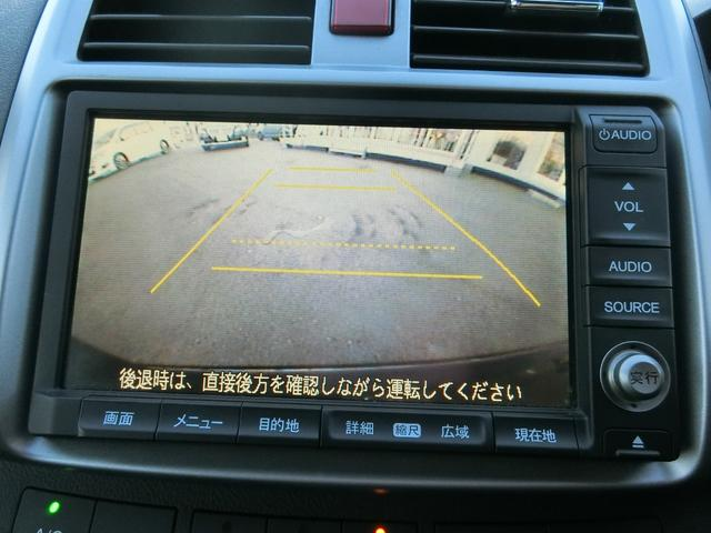 M HDDナビ 地デジ バックカメラ ETC 社外16インチ(11枚目)