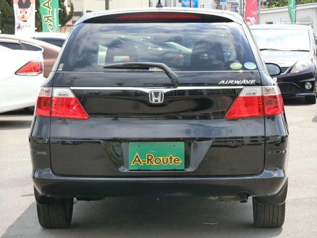 「ホンダ」「エアウェイブ」「ステーションワゴン」「埼玉県」の中古車22
