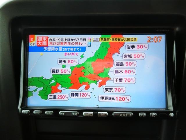 「日産」「キューブ」「ミニバン・ワンボックス」「埼玉県」の中古車15