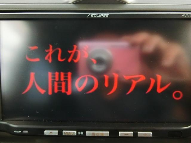 「ダイハツ」「タント」「コンパクトカー」「埼玉県」の中古車13