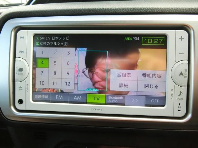 「トヨタ」「ヴィッツ」「コンパクトカー」「埼玉県」の中古車13