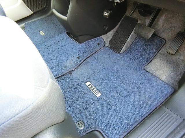 「ホンダ」「フリード」「ミニバン・ワンボックス」「埼玉県」の中古車11