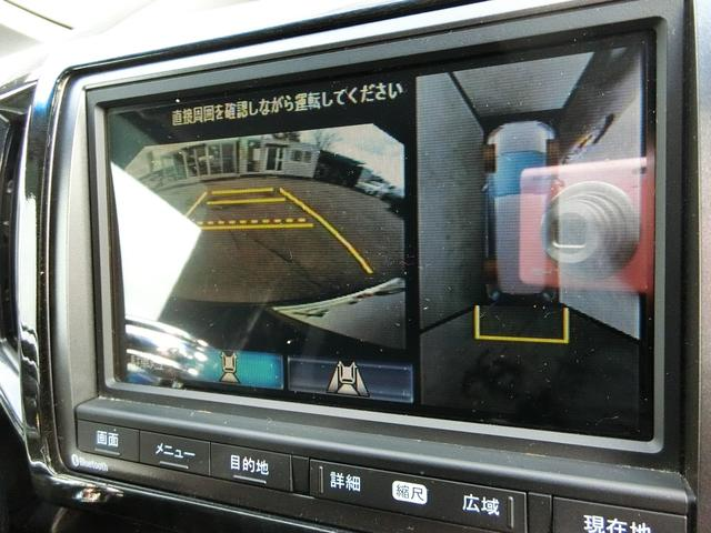 「ホンダ」「ステップワゴンスパーダ」「ミニバン・ワンボックス」「埼玉県」の中古車20