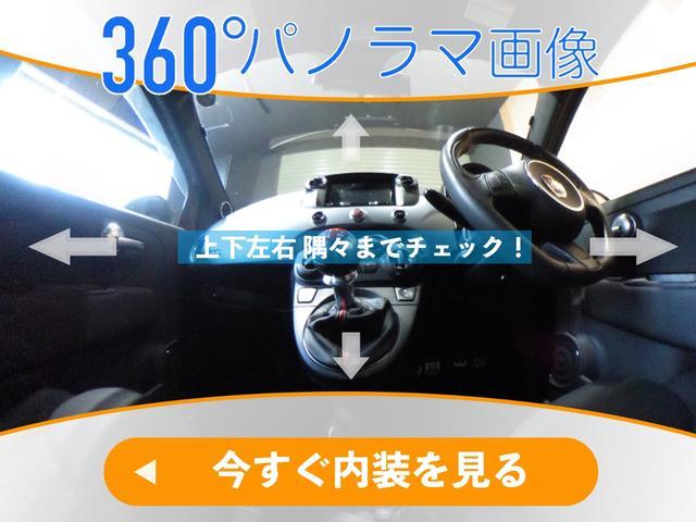 「ホンダ」「エアウェイブ」「ステーションワゴン」「埼玉県」の中古車2