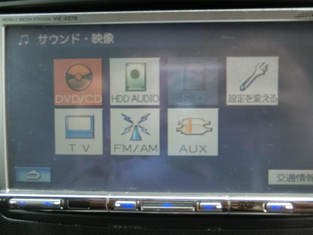ベースグレード 6速MT 19インチアルミ GT-R風フルエアロ 社外マフラー タイミングチェーン VQ35 キーレス HDDナビ MOMOステ 電格ミラー(73枚目)