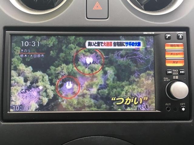 X DIG-S SDナビ ワンセグTV ETC スマートキー(16枚目)