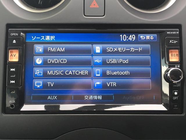 日産 ノート X SDナビ フルセグTV ETC スマートキー
