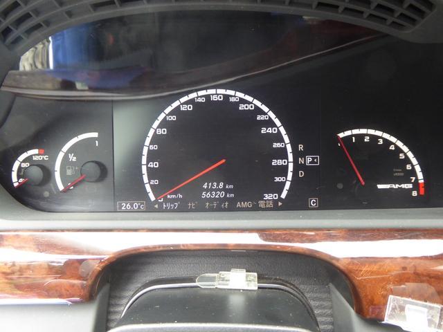 S63 AMGロング 7速AT M156エンジン スピードセンサー4ヶ所交換済 ATフィルター&ATパッキン交換済 ナイトビュー フルセグTV Bカメラ キーレスゴー 記録簿有 新保有 取説有 スペアキー 診断機にて診断済(11枚目)