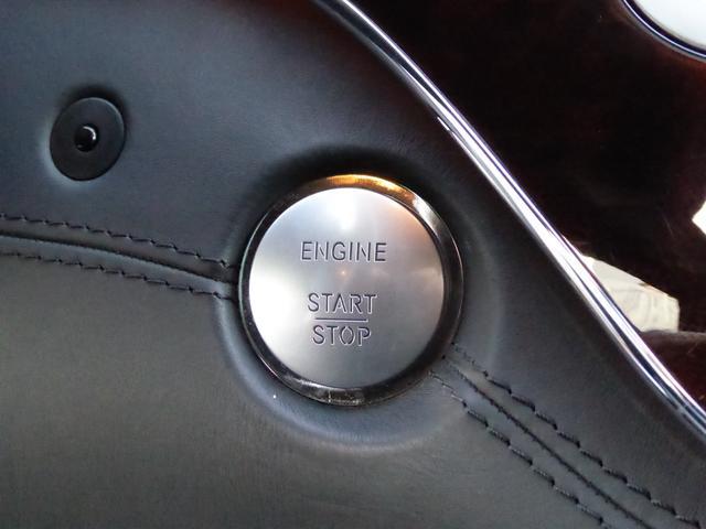 S63 AMGロング 7速AT M156エンジン スピードセンサー4ヶ所交換済 ATフィルター&ATパッキン交換済 ナイトビュー フルセグTV Bカメラ キーレスゴー 記録簿有 新保有 取説有 スペアキー 診断機にて診断済(14枚目)