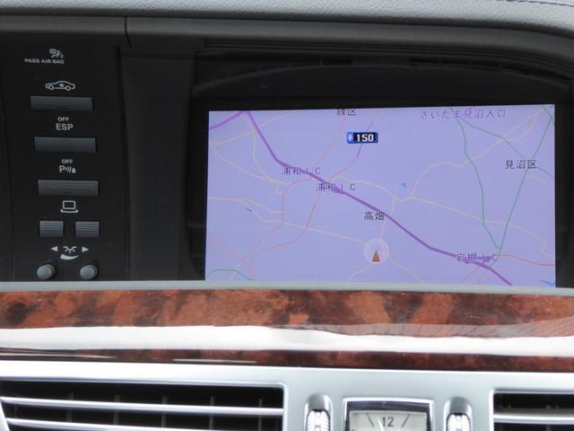 S550ロング 左ハンドル・3万km台・ハーマンカードン・メモリー付パワシート・記録簿有・新保有・取説有・スペアキー(20枚目)