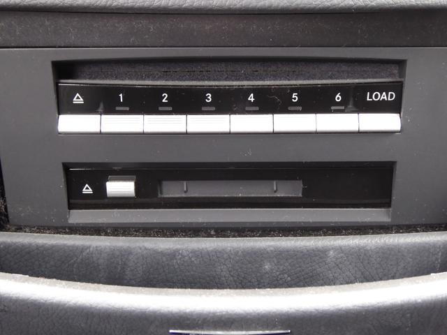 S550ロング 左ハンドル・3万km台・ハーマンカードン・メモリー付パワシート・記録簿有・新保有・取説有・スペアキー(38枚目)