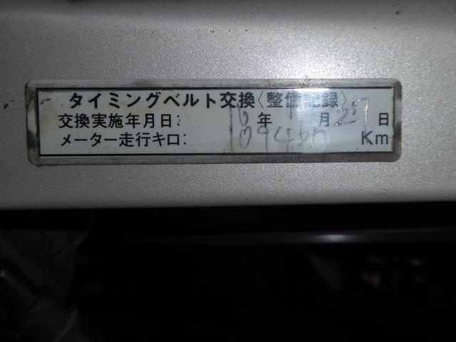 グランドキャビンG-p ディーゼルターボ10人乗(14枚目)