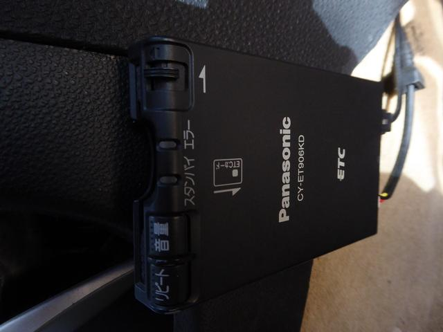 2.5 V6 24V Qシステム タイミングベルト・バッテリー交換済・MTモード(18枚目)