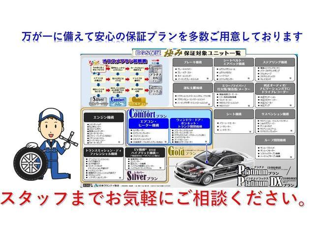 1.5G スマートパッケージ ナビ ETC HID(19枚目)