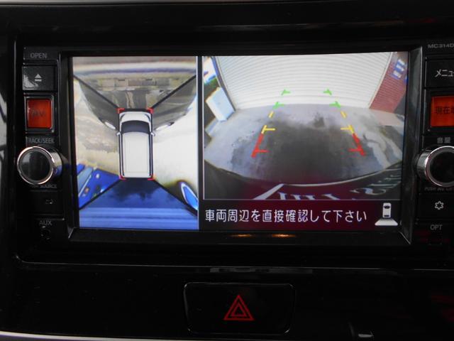 ハイウェイスター X ナビ TV アラウンドビュー Bカメラ(3枚目)
