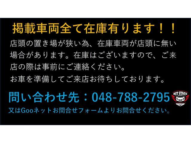 エクシード 4WD 純正ナビ ETC ルーフレール(2枚目)