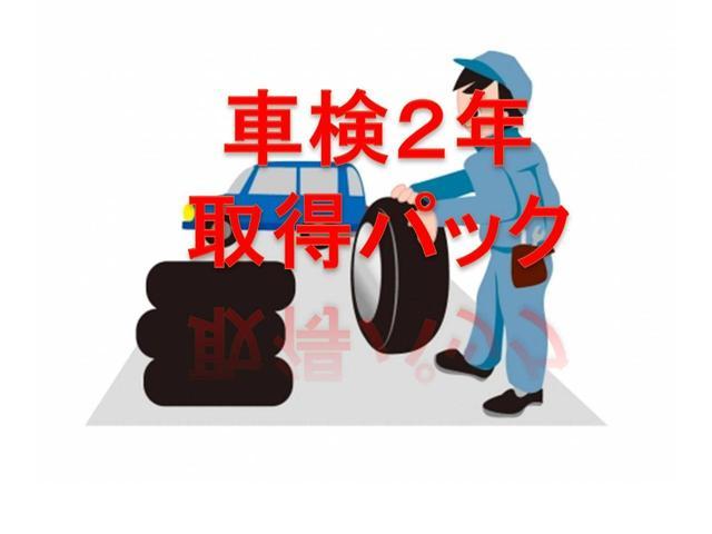 エクシード 4WD 純正ナビ ETC ルーフレール(6枚目)