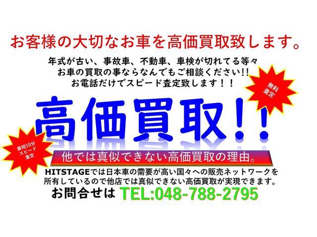 「ホンダ」「ザッツ」「コンパクトカー」「埼玉県」の中古車26