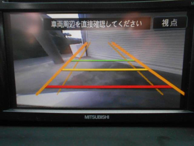 2.5i Lパッケージリミテッド ナビ TV ETC Bカメ(6枚目)