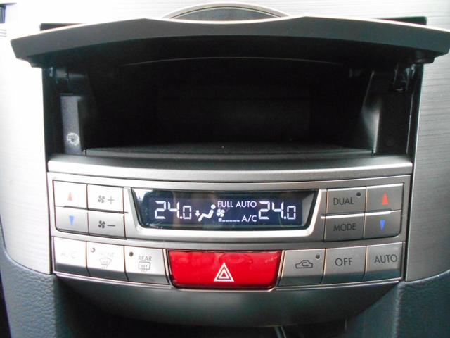 2.5i Lパッケージリミテッド ナビ TV ETC Bカメ(13枚目)