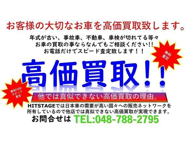 3.5Z 後期型 8人乗り ナビ TV 革調シートカバー(22枚目)