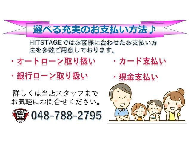 3.5Z 後期型 8人乗り ナビ TV 革調シートカバー(26枚目)