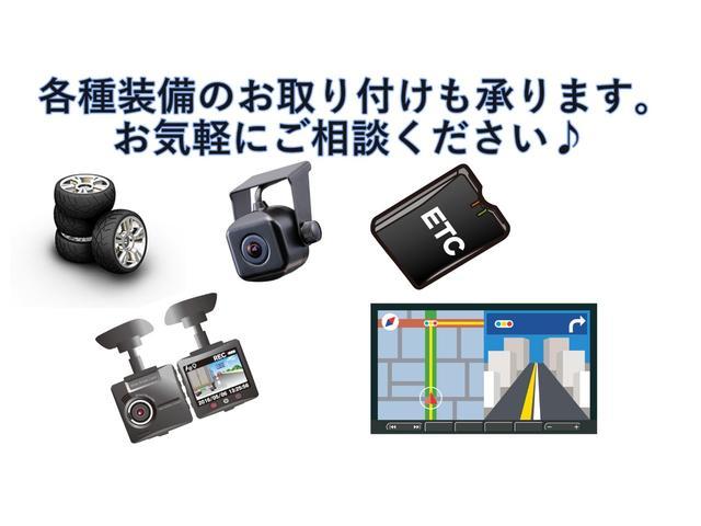 ドライブレコーダー、ETC、カーナビ等、各種装備を付けての納車も可能です♪ご希望の際は当店スタッフまで♪