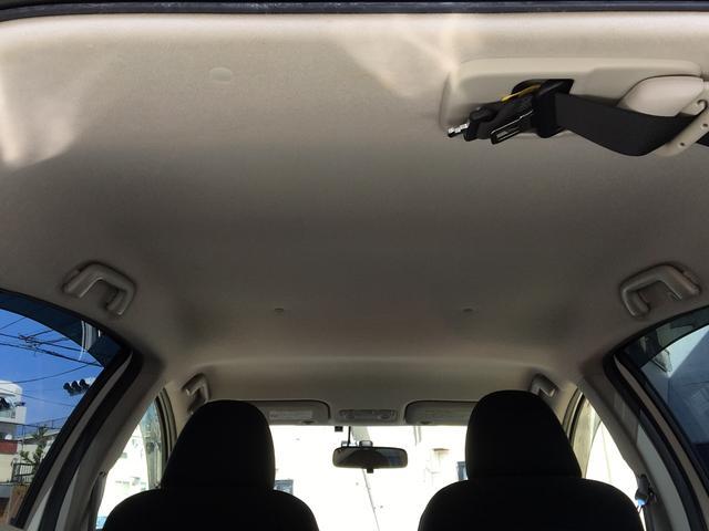G 純正ナビ・フルセグテレビ・ DVD再生機能・バックカメラ HIDライト・ヘットライトウォッシャー・ ツーリングパッケージリヤスポイヤー・ドライブレコーダー・クリアランスソナー・ワンオーナー・新車保証書(32枚目)