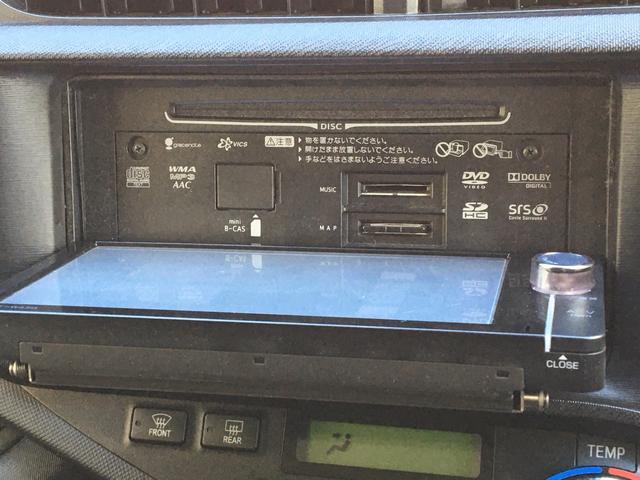 G 純正ナビ・フルセグテレビ・ DVD再生機能・バックカメラ HIDライト・ヘットライトウォッシャー・ ツーリングパッケージリヤスポイヤー・ドライブレコーダー・クリアランスソナー・ワンオーナー・新車保証書(41枚目)