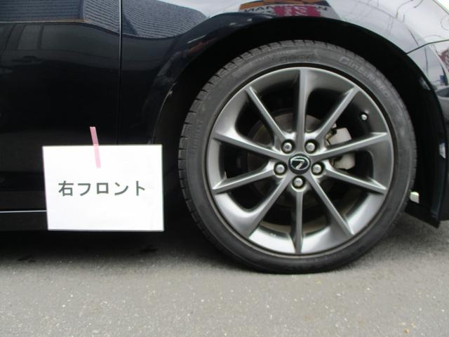 「レクサス」「CT」「コンパクトカー」「東京都」の中古車46