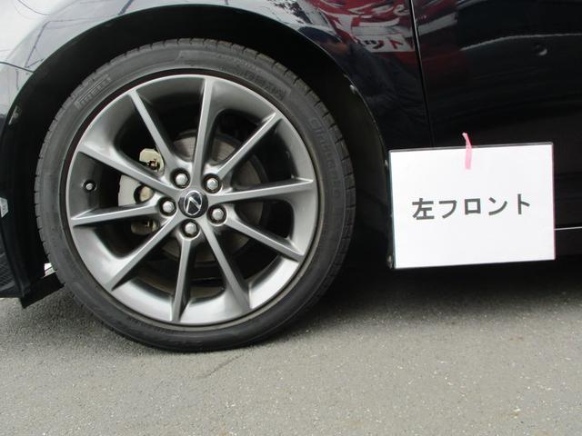 「レクサス」「CT」「コンパクトカー」「東京都」の中古車48