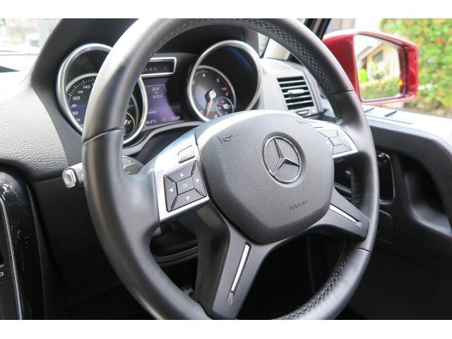 G350d ラグジュアリーPKG 黒革シート サンルーフ 純正8インチモニター HDDナビ&地デジ&Bカメラ ハーマンカードンサウンド Bluetooth 全席シートヒーター ETC(15枚目)