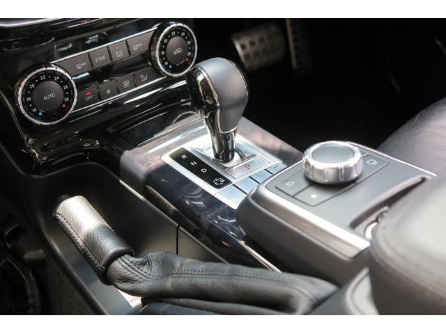 G350d ラグジュアリーPKG 黒革シート サンルーフ 純正8インチモニター HDDナビ&地デジ&Bカメラ ハーマンカードンサウンド Bluetooth 全席シートヒーター ETC(16枚目)