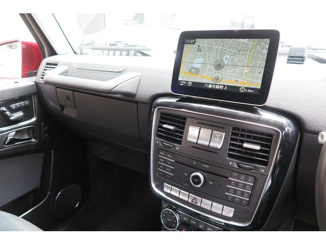 G350d ラグジュアリーPKG 黒革シート サンルーフ 純正8インチモニター HDDナビ&地デジ&Bカメラ ハーマンカードンサウンド Bluetooth 全席シートヒーター ETC(17枚目)
