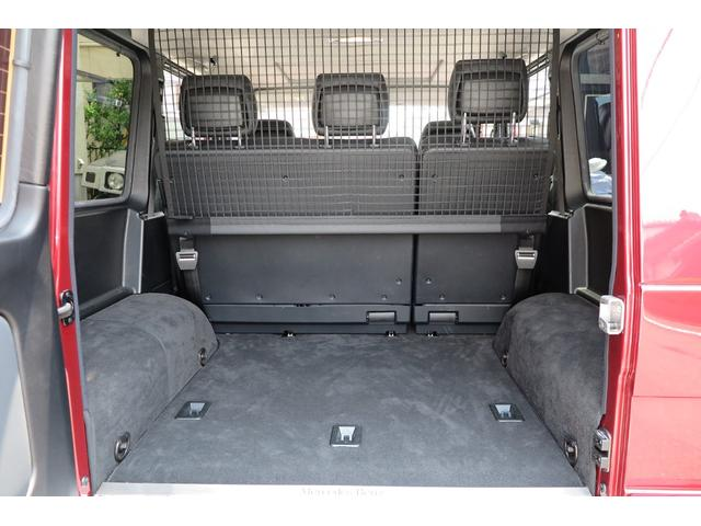 G350d ラグジュアリーPKG 黒革シート サンルーフ 純正8インチモニター HDDナビ&地デジ&Bカメラ ハーマンカードンサウンド Bluetooth 全席シートヒーター ETC(20枚目)