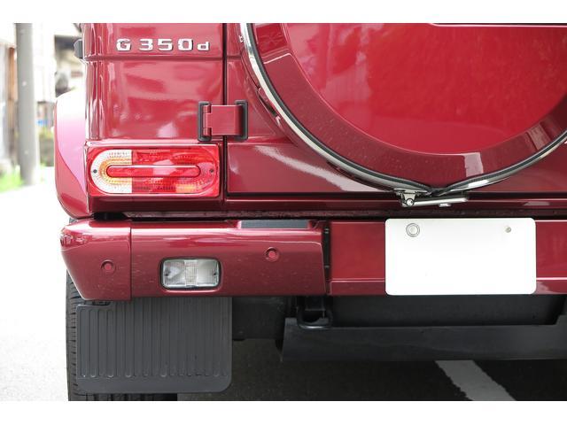 G350d ラグジュアリーPKG 黒革シート サンルーフ 純正8インチモニター HDDナビ&地デジ&Bカメラ ハーマンカードンサウンド Bluetooth 全席シートヒーター ETC(47枚目)