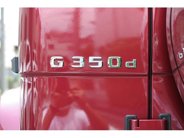 G350d ラグジュアリーPKG 黒革シート サンルーフ 純正8インチモニター HDDナビ&地デジ&Bカメラ ハーマンカードンサウンド Bluetooth 全席シートヒーター ETC(49枚目)