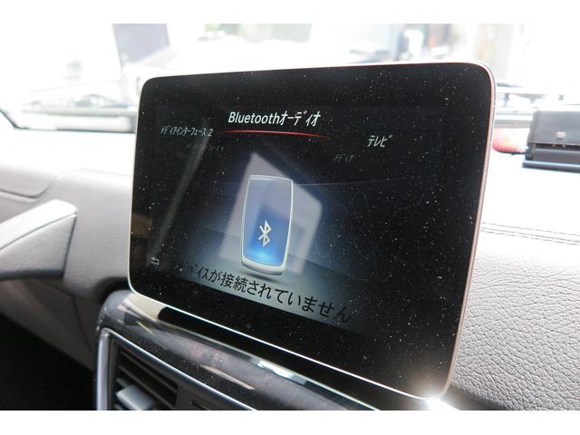 G350d ラグジュアリーPKG 黒革シート サンルーフ 純正8インチモニター HDDナビ&地デジ&Bカメラ ハーマンカードンサウンド Bluetooth 全席シートヒーター ETC(58枚目)