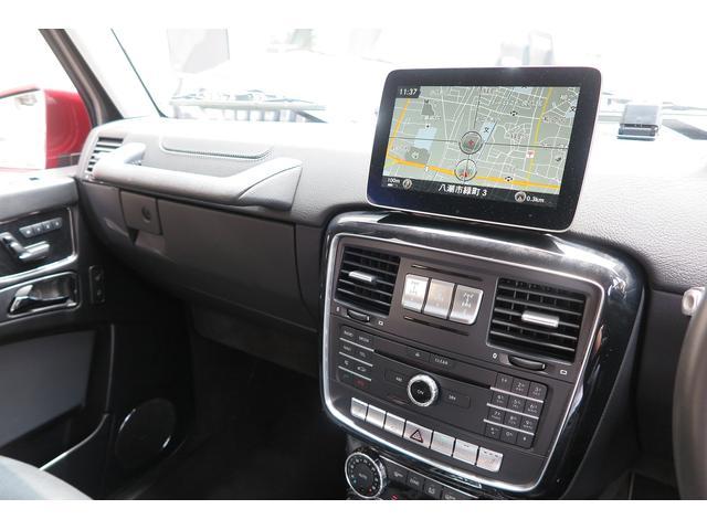 G350d ラグジュアリーPKG 黒革シート サンルーフ 純正8インチモニター HDDナビ&地デジ&Bカメラ ハーマンカードンサウンド Bluetooth 全席シートヒーター ETC(59枚目)
