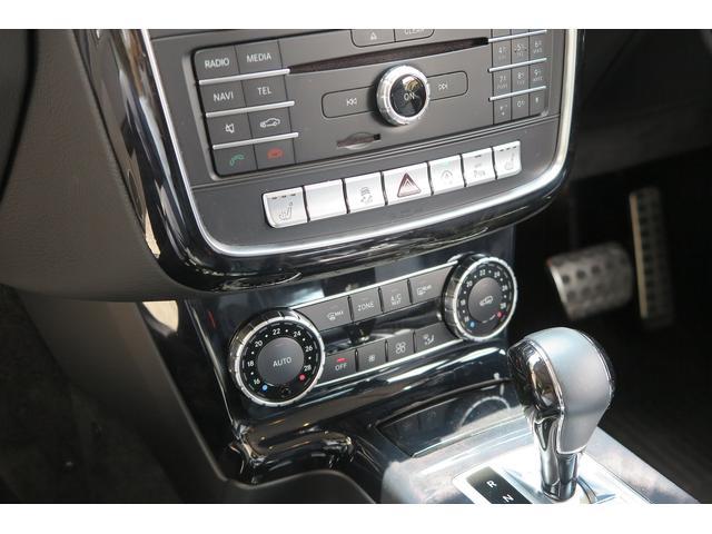 G350d ラグジュアリーPKG 黒革シート サンルーフ 純正8インチモニター HDDナビ&地デジ&Bカメラ ハーマンカードンサウンド Bluetooth 全席シートヒーター ETC(60枚目)