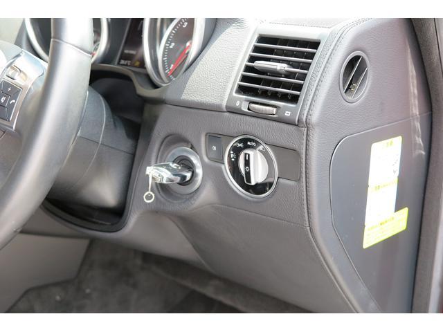 G350d ラグジュアリーPKG 黒革シート サンルーフ 純正8インチモニター HDDナビ&地デジ&Bカメラ ハーマンカードンサウンド Bluetooth 全席シートヒーター ETC(62枚目)