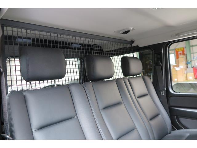G350d ラグジュアリーPKG 黒革シート サンルーフ 純正8インチモニター HDDナビ&地デジ&Bカメラ ハーマンカードンサウンド Bluetooth 全席シートヒーター ETC(66枚目)