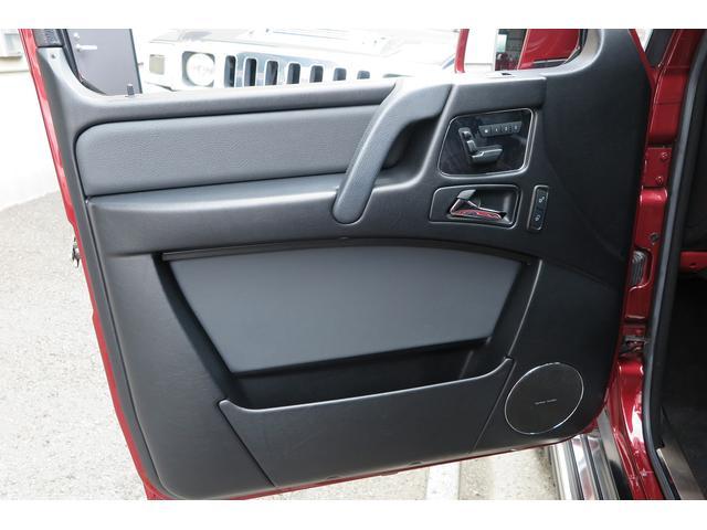 G350d ラグジュアリーPKG 黒革シート サンルーフ 純正8インチモニター HDDナビ&地デジ&Bカメラ ハーマンカードンサウンド Bluetooth 全席シートヒーター ETC(69枚目)